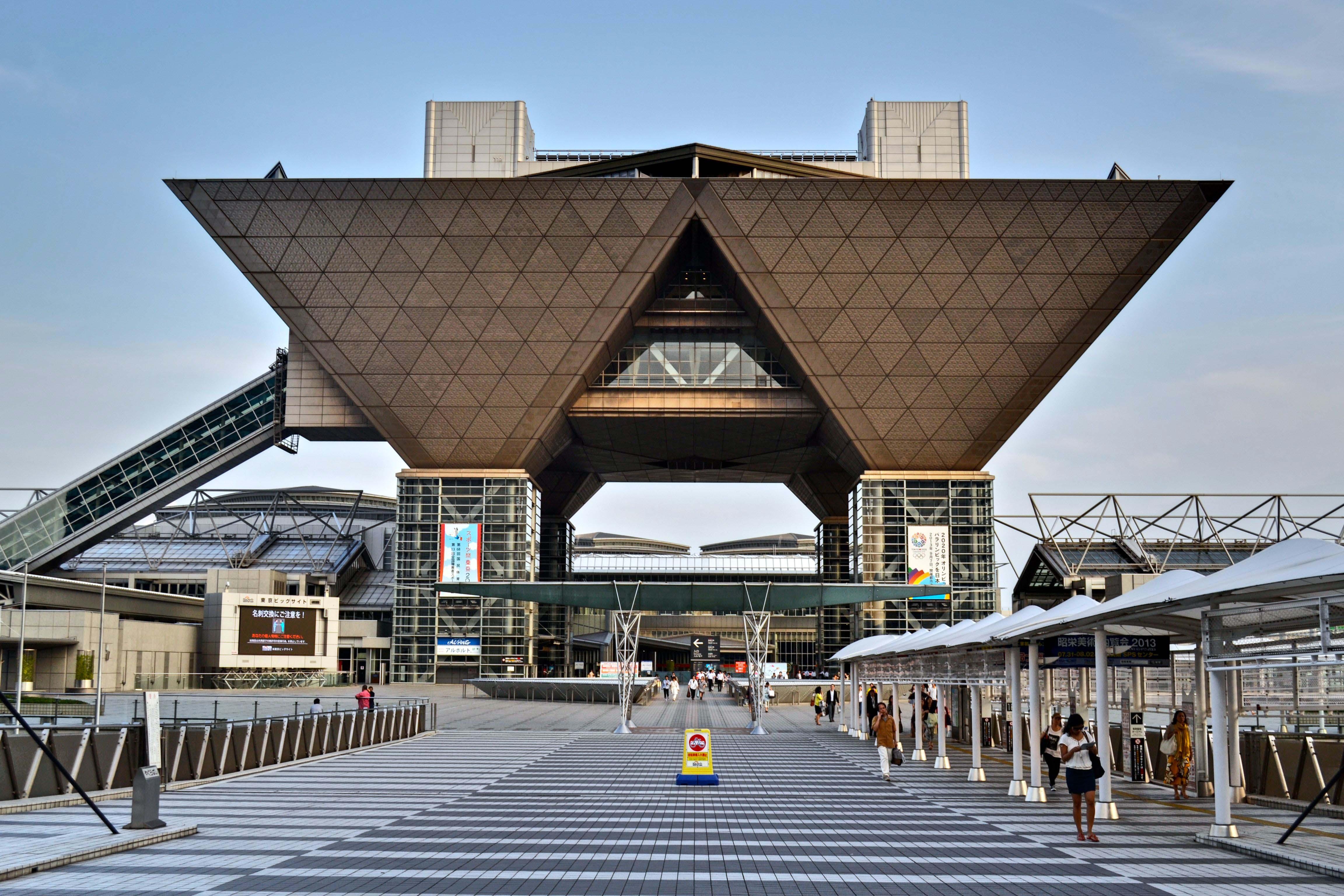 طوكيو، اليابان