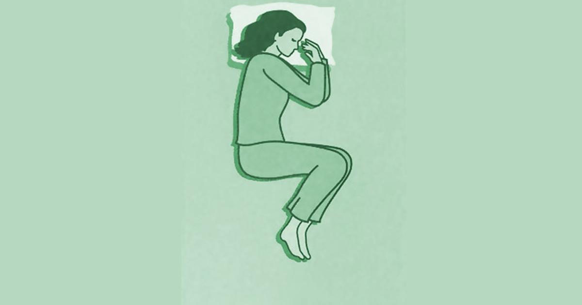وضعيات النوم - وضعية نوم الجنين