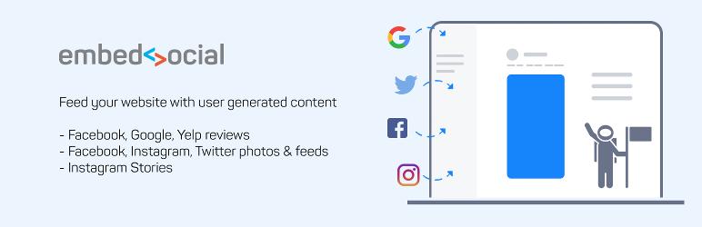EmbedSocial - منصة لأدوات وسائل الإعلام الاجتماعية