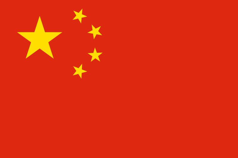 جمهورية الصين الشعبية معلومات وتاريخ