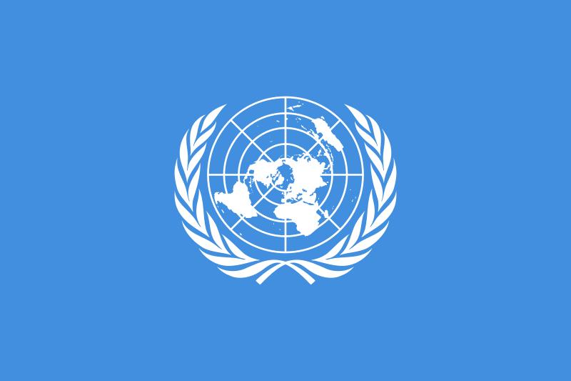 منظمة الأمم المتحدة (UN) معلومات وتاريخ