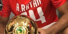 اين يلعب احمد ياسر ريان