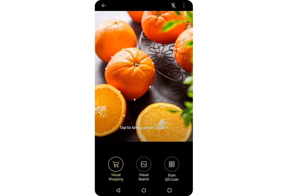 هذا هو لغ الكاميرا الذكية التي سيكون لها V30S لغ الجديد