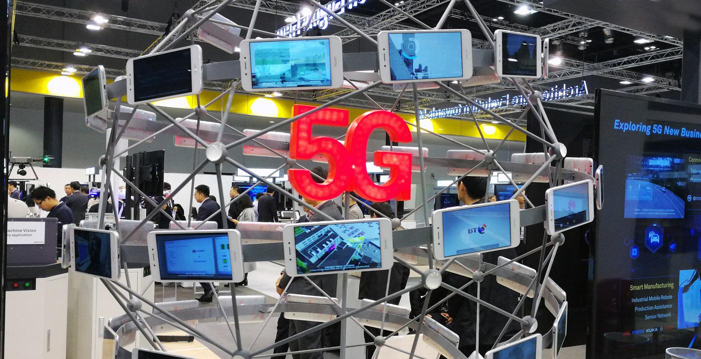 5G هنا: سجلت اسبانيا أول مكالمة فيديو 5G في العالم