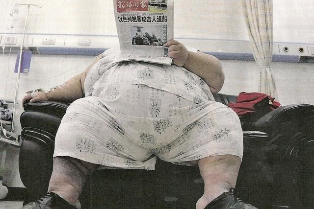 ريمونابانتو لإنقاص الوزن