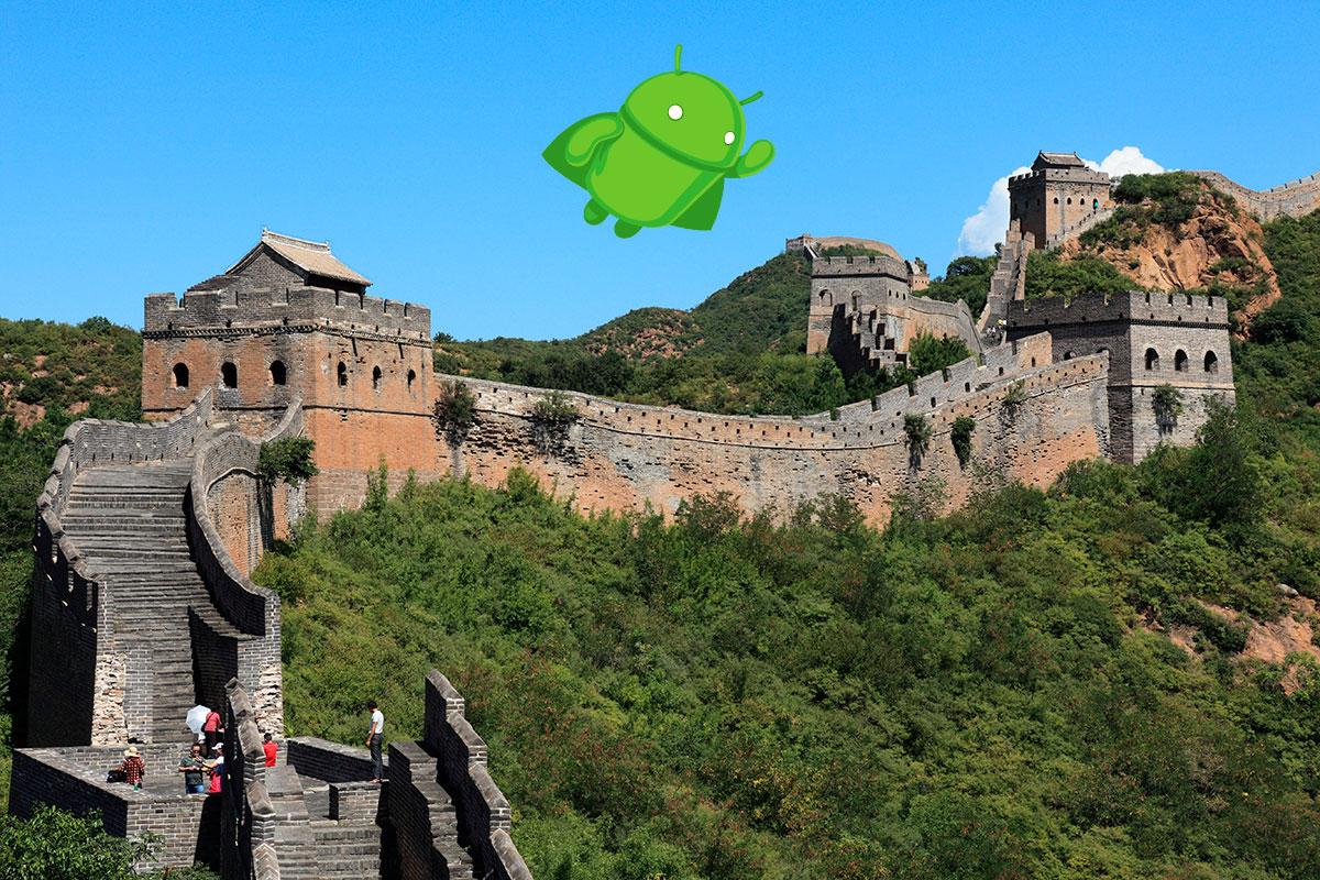 الروبوت في الصين