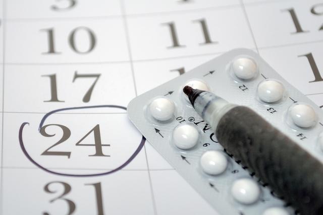 متى تكون فترة الخصوبة بعد الحيض