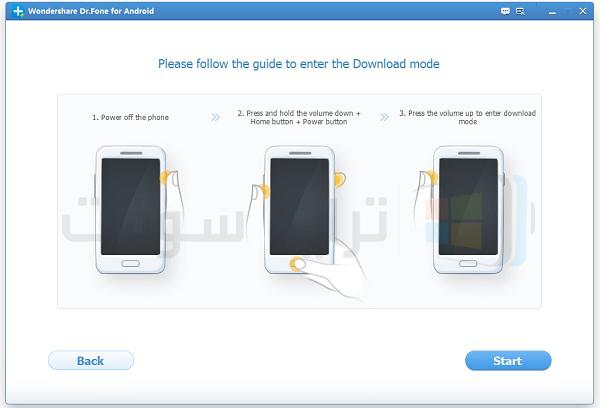 كيفية إستعادة الملفات من هاتف لا يعمل