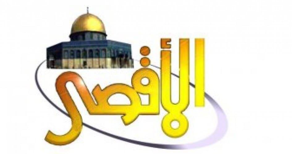 "100615083956QlZz - "" الان "" تعرف على تردد قناة الاقصي الجديد الفلسطنية ""دنيا الوطن "" على قمر النايل سات بجودة عاليا "" صوت قطاع غزة"